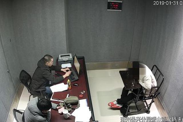 湖州1小伙被下赌博粉 打牌一夜输上百万