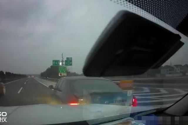 湖州高速一司机违法变道 两车相撞险酿事故