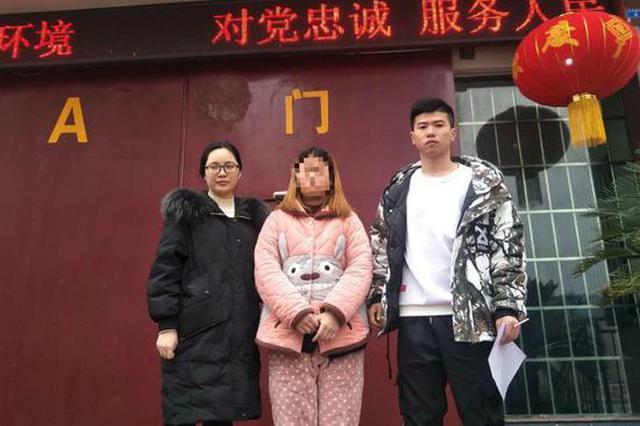 温州女子借银行账号给他人绑定支付宝 被盗取4万余元