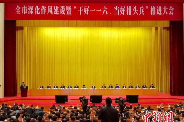 2018年杭州累计查处违反中央八项规定精神问题153起