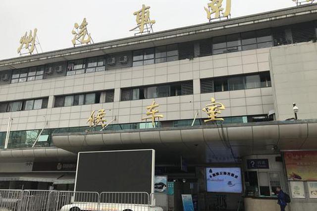春节浙江道路运输发送旅客1500余万人次 同比降3.91%