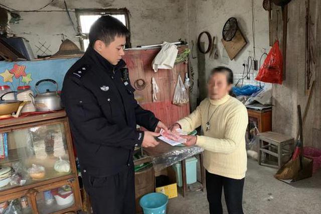 杭州1大妈积攒的万元钱不翼而飞 疑心回家拜年的儿媳