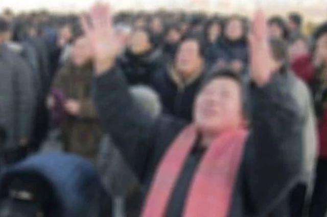 爱福家养老机构在杭分公司被查 50人被采取强制措施