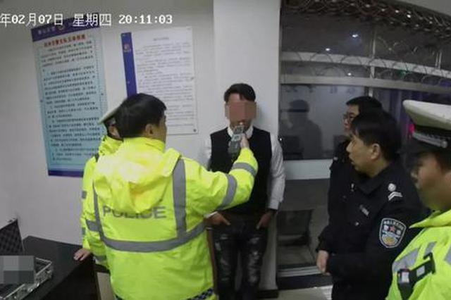 情人节变情人劫 杭州萧山有多少人在情人节被抓了