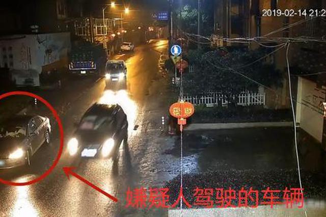 杭州1男子持凶器进入女子家中意图行凶 现场血迹斑斑
