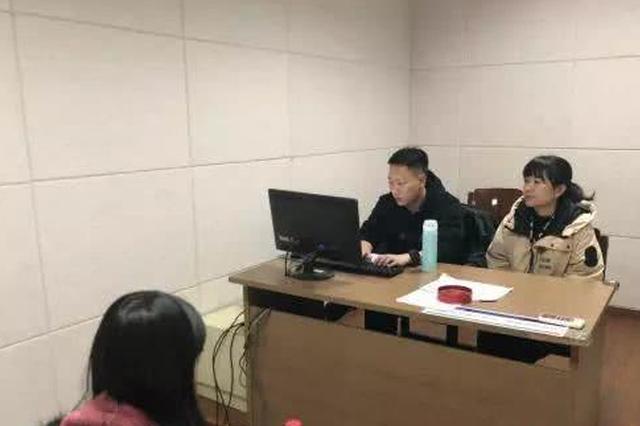 浙江两名毕业女大学生1年狂捞40余万 真相不堪