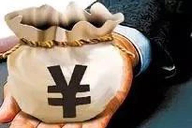 浙江发布财政支持万元到亿元不等 你有机会获得吗