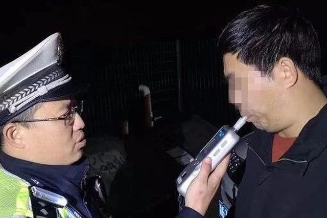 金华元宵节当天125起酒驾行为被查处 醉酒驾驶21起