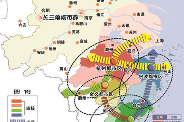 浙打造世界级都市区 有望成长三角一体化发展金南翼