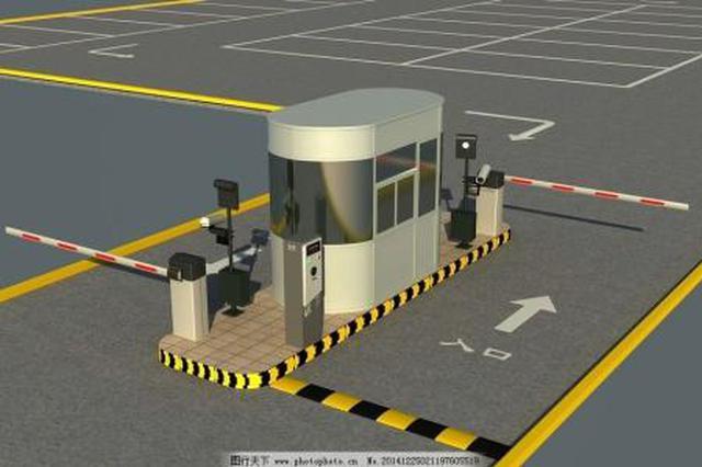 杭州城管计划上线一款App 近30万停车位可实时查看