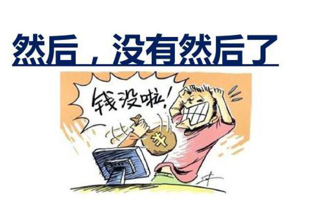 浙警方包机押回42个犯罪嫌疑人 2000多受害人遍布全国