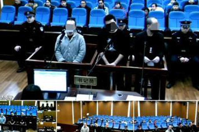 浙江3青年非法控制8000余台电脑挖矿 获利超17万元