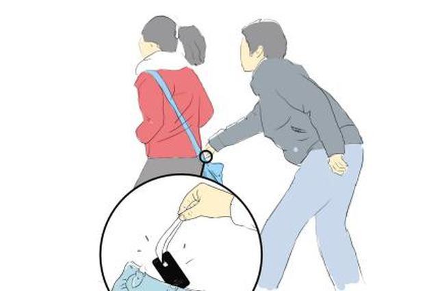 偷手机后试图解锁反被拍下正面照上传 金华1男子被拘