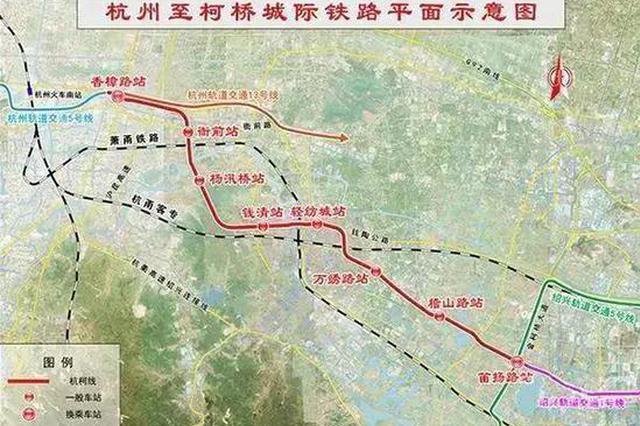 杭都市圈新进展 杭绍铁路建成萧山到柯?#32982;?#35201;25分钟