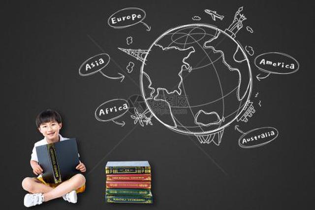 规划求学路径的选项越来越多元 杭学子高一高二就出国