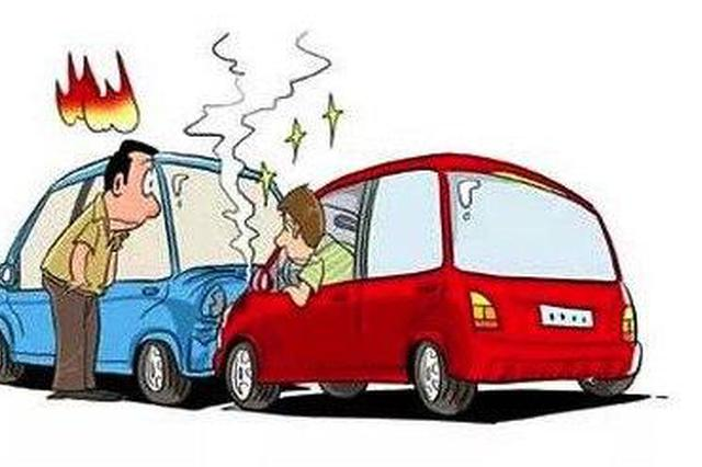 浙1驾驶员高速途中捡水杯致追尾 人未?#36865;?#36127;事故全责