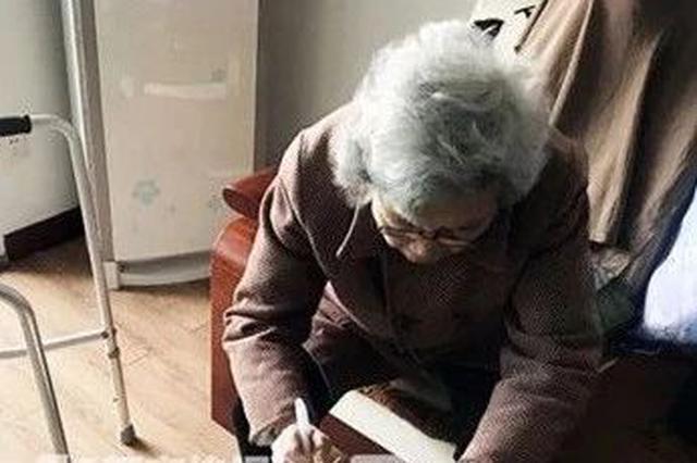 杭州81岁奶奶摔骨折被救 半年后写信寻找扶她的小伙
