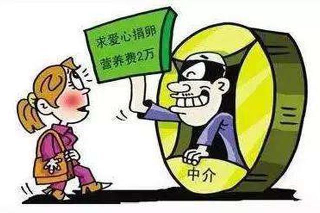 浙女大学生为买手机卖卵 腹中抽出5000ml腹水险丧命