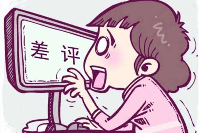 杭州1小伙网恋为假女友挥金如土 一条差评看清本质