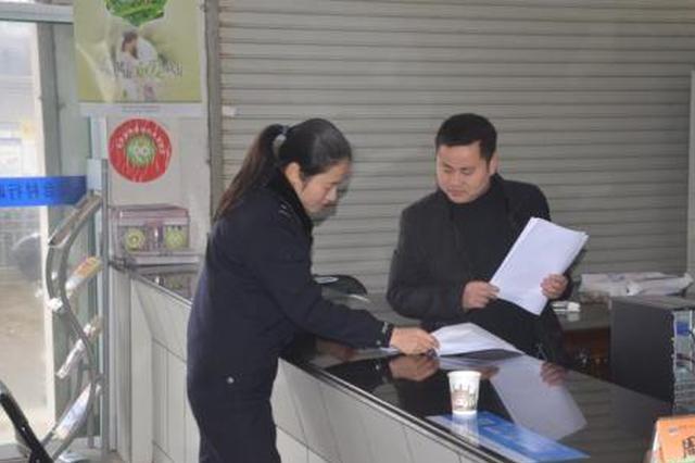一男子17年未上户口 浙江江山警方跨省解决难题