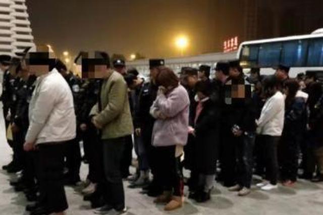 浙警方跨省破特大网络诈骗案 抓25名电信诈骗嫌疑犯