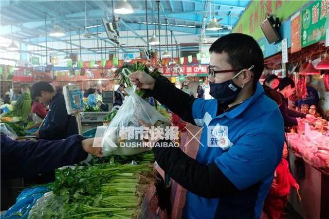 杭州人开始用外卖买菜了 有人一年下了349单