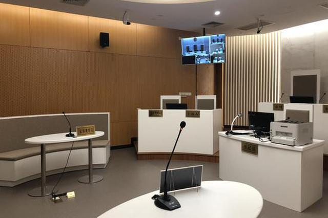 柔性司法推动案件实质化解 浙首个家事诉讼中心揭牌