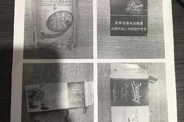 杭州1男子早上刚从拘留所出来 晚上又因偷盗被抓进去