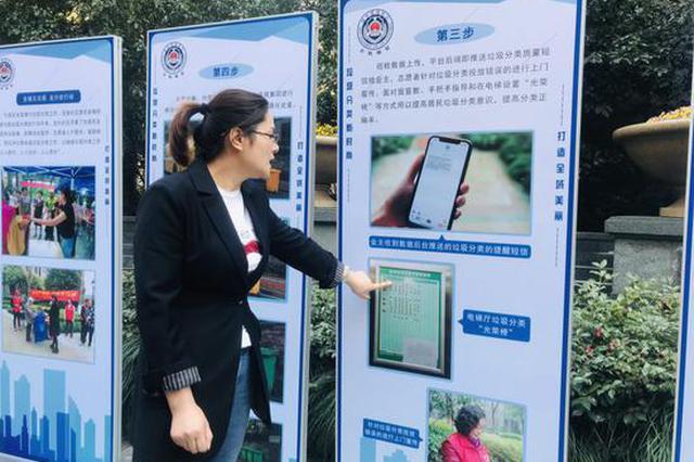 杭州余杭启动全域垃圾分类 目标生活垃圾总量零增长