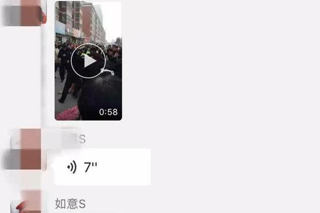 转发很黄很暴力的造谣视频 台州两老戏迷被拘留8天