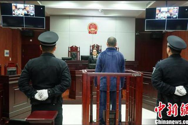 演唱会一票难求杭州出现假黄牛 诈骗470余名粉丝获刑