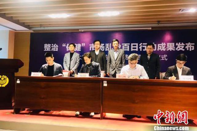浙江保健品投诉同比上涨125% 八不要敲响骗局警钟