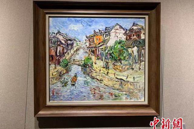 台湾画家余素政画展杭州启幕:情系两岸 写意江南