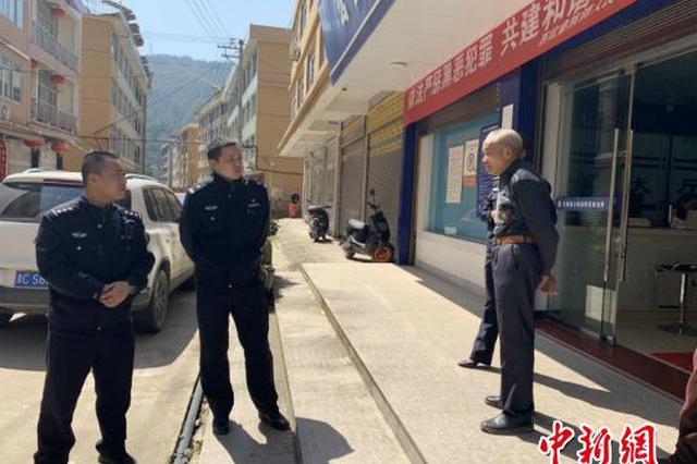 丽水80岁爸爸上门求助民警 流浪20年儿子终回家
