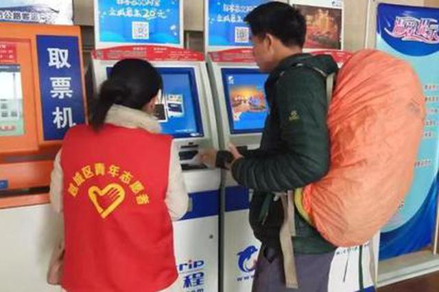 绍兴越城发布志愿者管理地方规范 助建服务长效机制