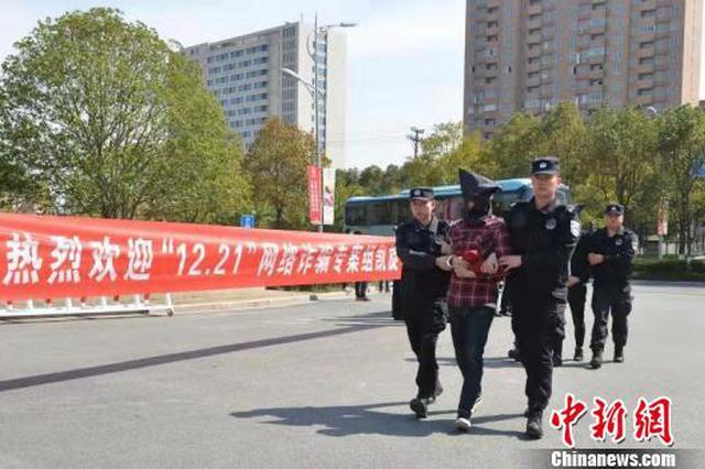 浙江三门警方捣毁一跨省网络诈骗团伙 刑拘20人