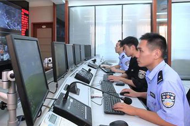 大数据打造警务最强大脑 浙江舟山倾力守护平安景区