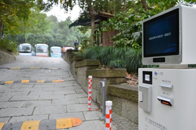 旅游旺季来临 杭州西湖景区停车收费价格调整