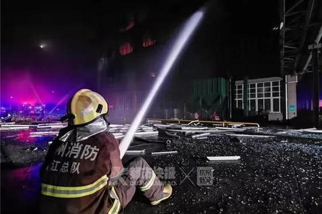 杭州1仓库发生火警 200多名消防队员扑火救人整整1夜