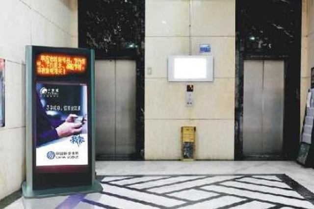 杭州1小区电梯门楣上的大理石掉落 所幸当时无人进出
