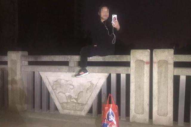 杭1女子坐在桥护栏痛哭:老公被别人迷走 民警:不值得