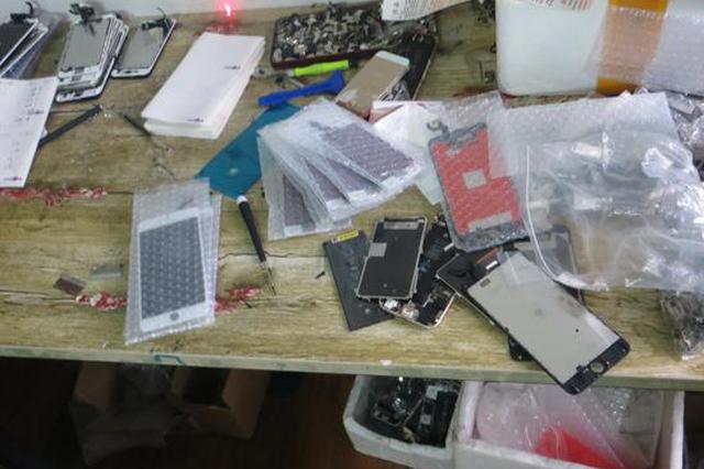 涉嫌生产销售假冒品牌手机屏幕 嘉兴4人被抓案值24万