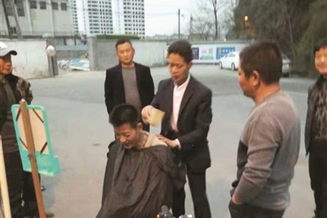 杭理发师上门服务收费10元 跑40多个地方给民工理发