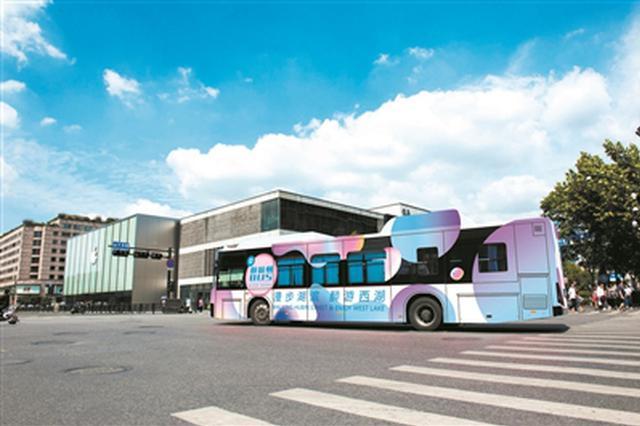"""""""醉杭州巴士""""效果图 杭州公交集团提供"""