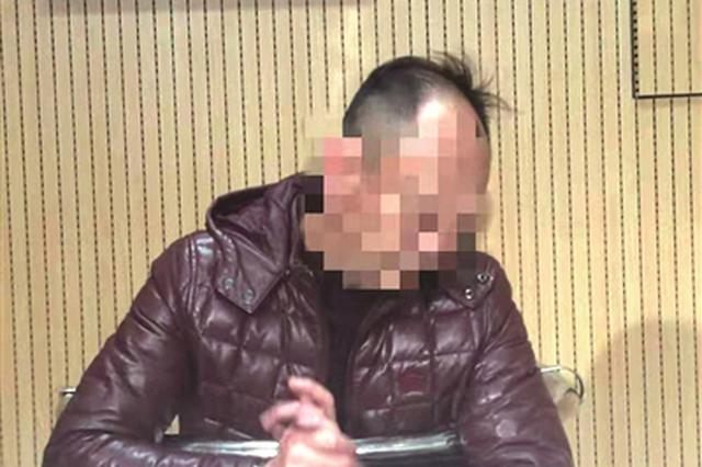 足浴店涉黄被捣毁老板潜逃 台州民警跨省抓人(图)
