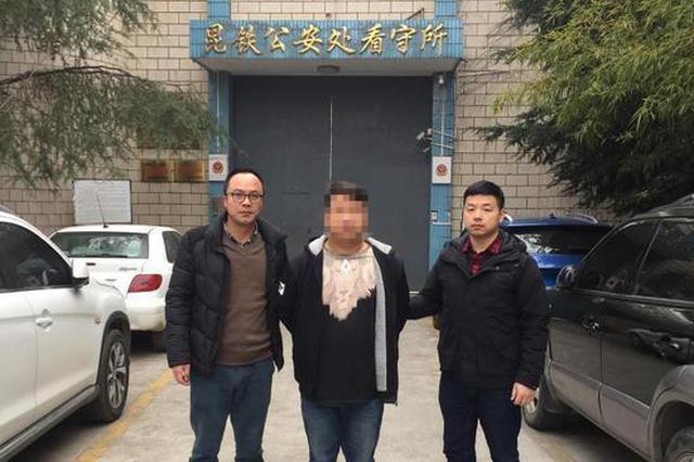 杭州赌徒业务员侵占公司货款近50万 民警跨省抓人