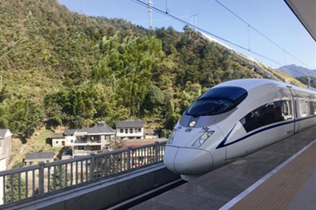 杭黄高铁四月调整运行图 绍兴和宁波可以直达黄山