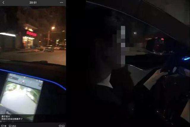 温州女子无证驾驶丈夫发朋友圈炫耀 结果2人被约谈