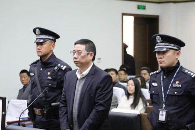 原金华市婺城区长郭慧强受贿案开庭 被控受贿559万余元