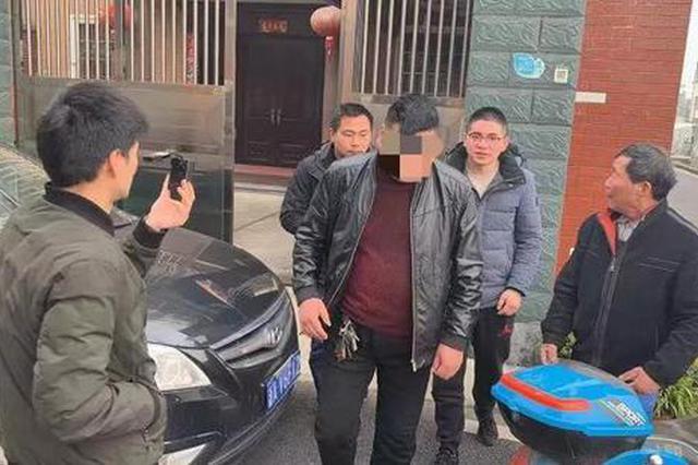 杭州男子帮朋友买毒品被抓后喊冤:连跑腿费都没收